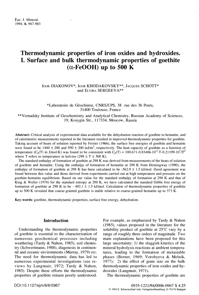 Thermodynamic properties of iron oxides and hydroxides  I  Surface